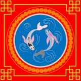 Поздравительная открытка с символами Китая, 2 удит перескакивать карп koi бесплатная иллюстрация