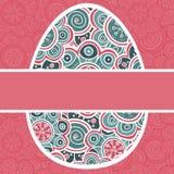 Поздравительная открытка шаблона Стоковое Изображение