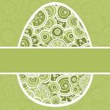 Поздравительная открытка шаблона Стоковое Изображение RF