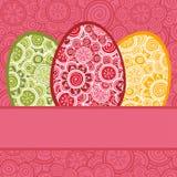 Поздравительная открытка шаблона Стоковая Фотография