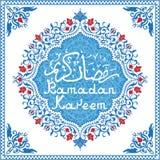 Поздравительная открытка для Рамазана Стоковое фото RF