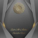 поздравительная открытка Adha al 3d Eid, стиль приглашения исламский Картина арабского круга золотая Орнамент золота на черноте,  Стоковое Изображение
