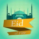 Поздравительная открытка Eid el Fitr Стоковые Изображения RF