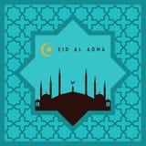 Поздравительная открытка Eid-Ul-Adha Стоковые Изображения