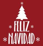Поздравительная открытка Feliz Navidad иллюстрация вектора