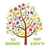 Поздравительная открытка Tu Bishvat, плакат Еврейский праздник, Новый Год деревьев Дерево с различными плодоовощами, плодоовощ ве бесплатная иллюстрация