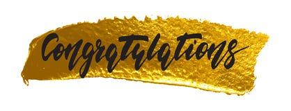 Поздравления - рука нарисованная литерность, современная каллиграфия ручки щетки бесплатная иллюстрация