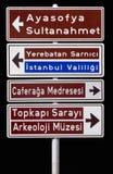 Изолированный указатель движения в Стамбуле Турции Стоковые Изображения RF