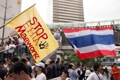 Показ знака протестующего как кампания стопа EHIA Стоковые Изображения