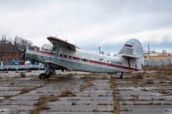 покинутое авиаполе Стоковая Фотография