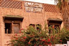 Покинутое красное здание в Marrakesh Стоковые Изображения