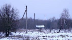 Покинутые дома в закрытых радиоактивных территориях 2 сток-видео