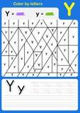 Покрасьте в письме рабочее лист алфавита - цвет и сочинительство иллюстрация штока