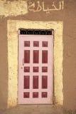 Покрашенная дверь в Ouarzazate Стоковые Фотографии RF
