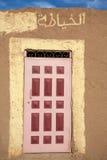 Покрашенная дверь в Ouarzazate Стоковая Фотография RF