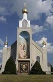 покрашенная церковь стоковые изображения