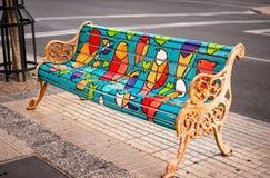 Покрашенное fench на улице Стоковое Изображение RF