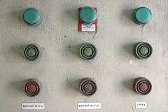 покрашенные кнопки Стоковые Изображения RF
