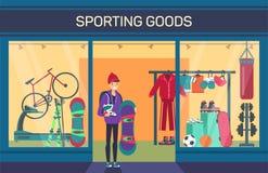 Покупатель в магазине спортивных товаров Резвит отдел стоковые изображения rf