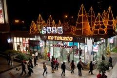 Покупка рождества в Chengdu Стоковое Изображение