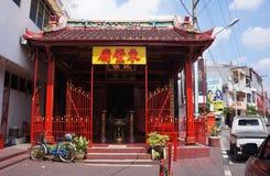Поклонение китайца стоковые фотографии rf