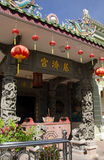 Поклонение Hall Taoist стоковое фото