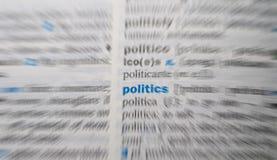 Политика слова стоковые фотографии rf