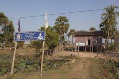 Политическая партия FUNCIPEC поет вдоль дороги в Камбодже Стоковое Изображение RF