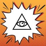 Полностью видя символ пирамиды глаза Freemason и духовность вектор иллюстрация вектора