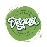ПОЛНОСТЬЮ ЕСТЕСТВЕННЫЙ стикер ПРОДУКТА VEGAN, искусство зажима значка диеты круглого логотипа вегетарианское, зеленый графический иллюстрация вектора
