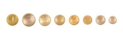 Полный комплект русских монеток Стоковое Фото