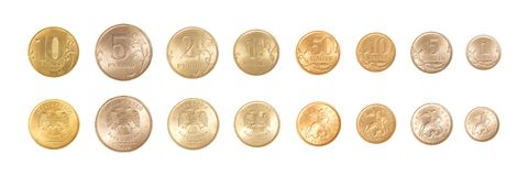 Полный комплект русских монеток Стоковые Изображения RF