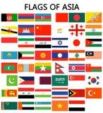 Полный набор флагов Стоковое Изображение RF