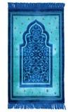 Половик молитве для мусульман Стоковая Фотография