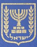 положение знака Израиля Стоковая Фотография