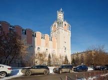 положение музея darwin moscow Россия стоковая фотография rf