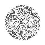 Полюбите вас литерность руки вычерченная черная с doodles иллюстрация штока
