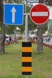 Поляк знака уличного движения Стоковое Фото