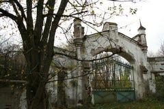 поместье старое Стоковые Изображения RF