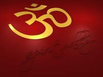 помечает буквами символ om духовно иллюстрация вектора