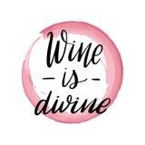 Помечать буквами вино божественн бесплатная иллюстрация