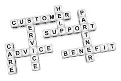 помогите качественному сервису клиента Стоковое фото RF