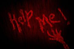 помогите мне предпосылка текстуры крови Стоковые Фотографии RF