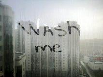 Помойте меня текст на грязном окне стоковое фото rf