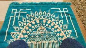 Помолите sajadda ответной части стоковая фотография rf