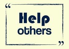 Помощь другие Вдохновляющая мотивационная фраза Положительная концепция бесплатная иллюстрация