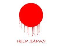 помощь япония Стоковое Изображение RF