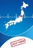помощь япония Стоковые Фото