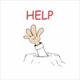 Помощь стоковое изображение rf