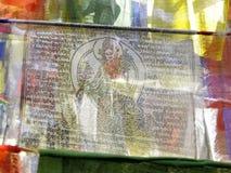 Помолите флаги Стоковая Фотография